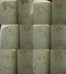 Monochrome Pages