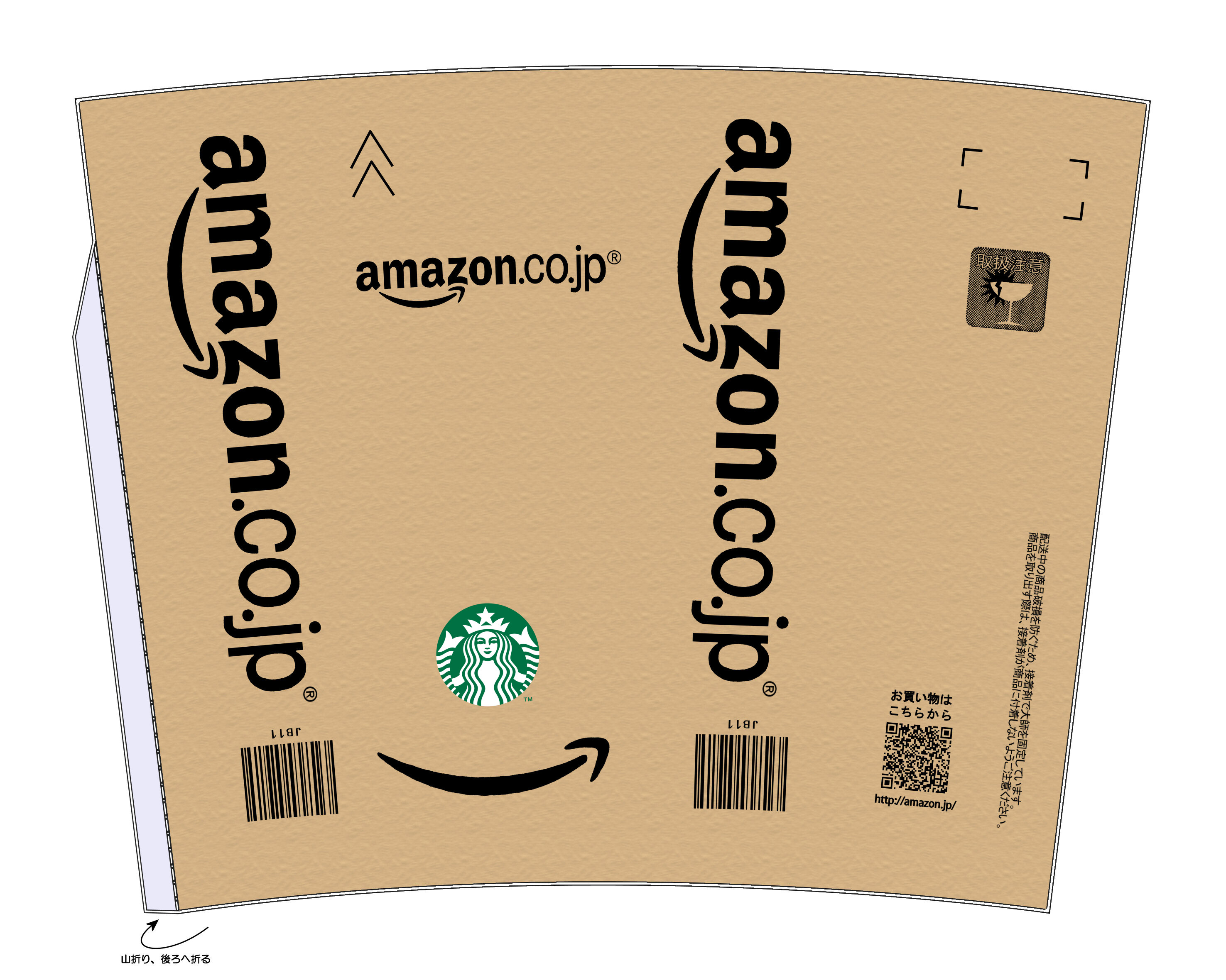 Starbucks plastic pleasures amazon box design pronofoot35fo Gallery