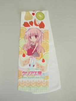 Muffler Towel