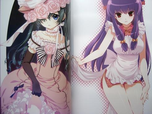 Kuroshitsuji and Ranma 1/2