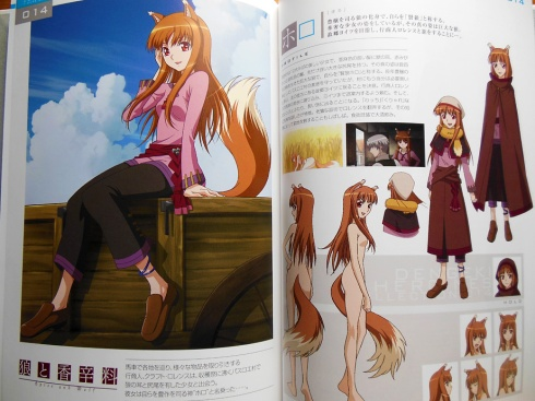 "Holo from ""Spice and Wolf"""