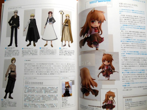 Additional Characters & Figure Design