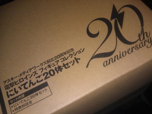 Box in a box...