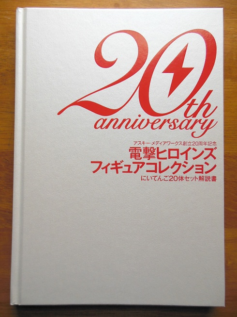 Hardcover Companion Book
