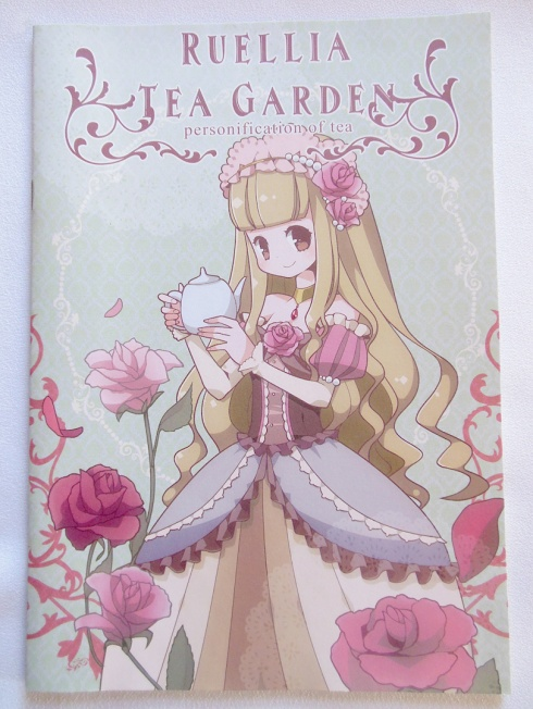 Ruellia Tea Garden - Cover