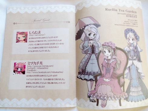 Ruellia Tea Garden - Credit Page