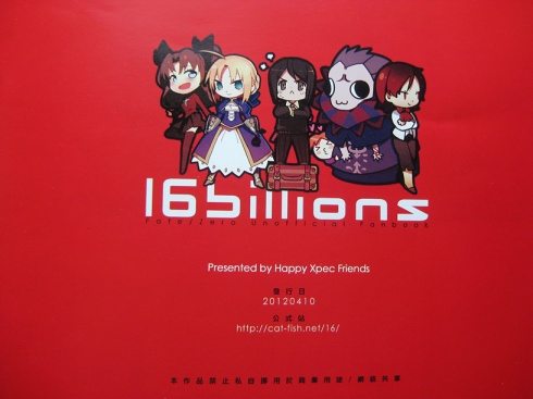 16billions by Happy Xpec Friends