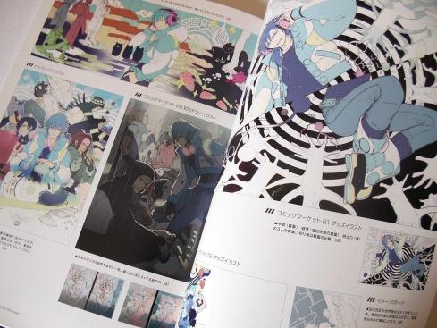 dmmd_artworks-02